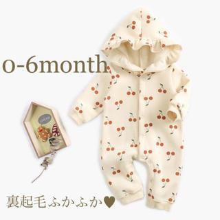 petit main - 【大人気】さくらんぼカバーオール0-6month
