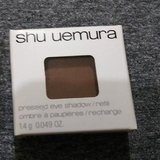 シュウウエムラ(shu uemura)の新品 シュウウエムラ アイシャドー 863 Mミディアムブラウン(アイシャドウ)
