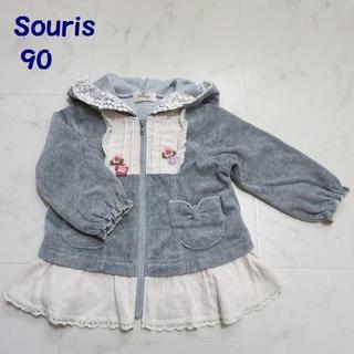 スーリー(Souris)の【美品】Souris / スーリー ベロアパーカー 90(ジャケット/上着)