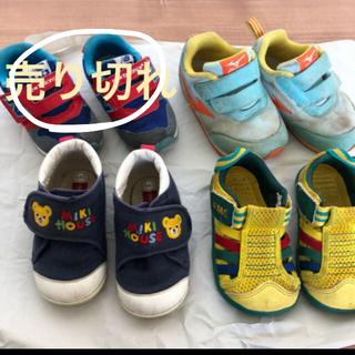 New Balance - まとめ売り 靴 13.5から15㎝