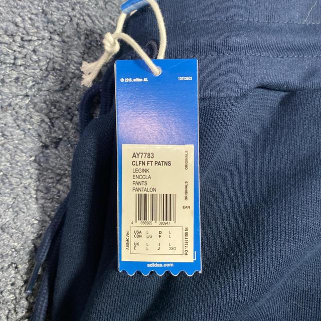 adidas(アディダス)の未使用 adidas originals スウェットパンツ メンズのトップス(スウェット)の商品写真