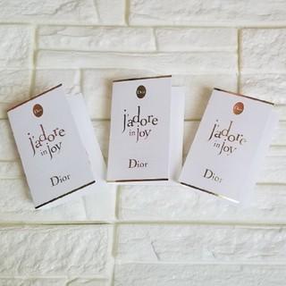 クリスチャンディオール(Christian Dior)の新品  Dior  ジャドール イン ジョイ 3個セット(香水(女性用))