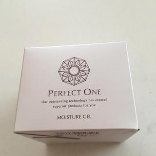 PERFECT ONE - 🌼新品パーフェクトワンモイスチャージェル75g