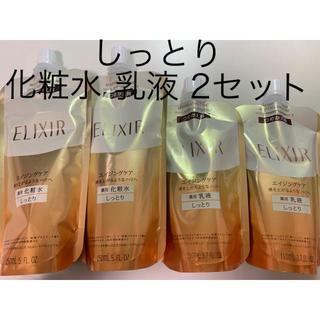 エリクシール(ELIXIR)の2セット エリクシールシュペリエル 化粧水 乳液 しっとり(化粧水 / ローション)