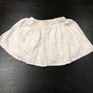 サンカンシオン(3can4on)のスカート/キュロット 110センチ(スカート)