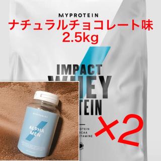 おまけ付き マイプロテイン ホエイ ナチュラルチョコレート 2.5kg×2(プロテイン)