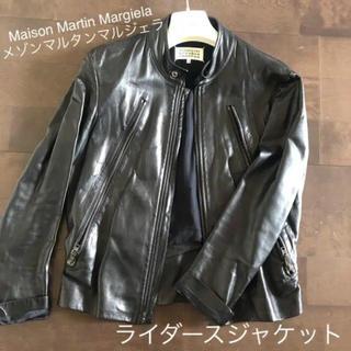 マルタンマルジェラ(Maison Martin Margiela)のMaison Martin Margiela ハの字 ライダース ジャケット(ライダースジャケット)