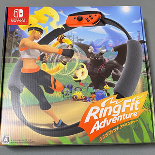 ニンテンドースイッチ(Nintendo Switch)の新品 リングフィットアドベンチャー(家庭用ゲームソフト)