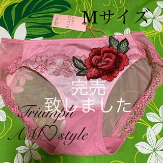 Triumph - トリンプ ・AM♡style・Mサイズ・ヘナ刺繍柄・グラデーション赤ローズ
