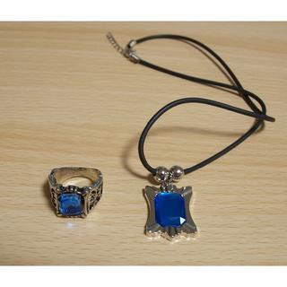 黒執事風 青い指輪とペンダント コスプレ(リング(指輪))