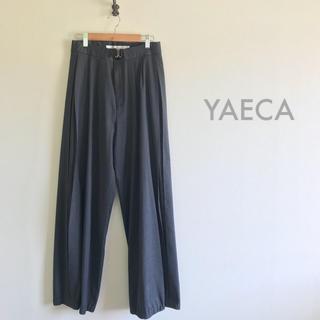 ヤエカ(YAECA)の新品同様⭐️YAECAワイドパンツ グレー(カジュアルパンツ)