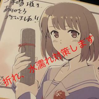 角川書店 - 劇場版 冴えない彼女の育てかたFine 8週目 特典 ピンナップ 加藤恵
