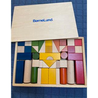 ボーネルンド(BorneLund)のボーネルンド BorneLund オリジナル積み木 カラー 木のおもちゃ(積み木/ブロック)