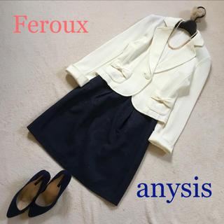 anySiS - 美品 フェルウ ジャケット エニィスィス スカート セットアップ スーツ S M