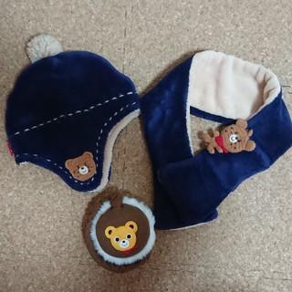mikihouse - 防寒セット!sサイズ☆ミキハウス☆マフラー、帽子
