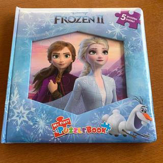 Disney - 新品未開封 アナ雪2 ディズニー アナと雪の女王2 パズルブック コストコ