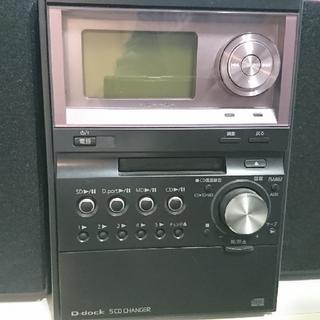 パナソニック(Panasonic)のパナソニック SD ステレオシステムコンポ SC-PM670SD(その他)