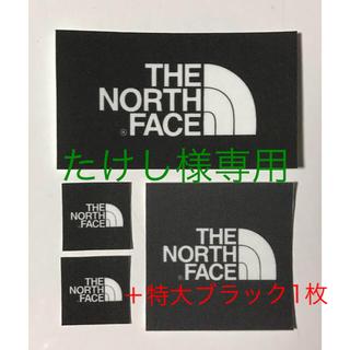 ザノースフェイス(THE NORTH FACE)のTHE NORTH FACE ワッペン 長方形1枚 大1枚 小2枚(トートバッグ)
