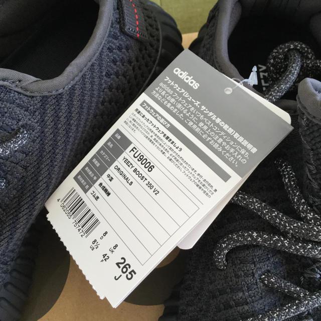 adidas(アディダス)のイージー ブースト ADIDAS YEEZY BOOST 350  メンズの靴/シューズ(スニーカー)の商品写真