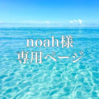 シャネル(CHANEL)のnoah様☆専用ページ☆【新品未】CHANEL 4点(レギンス/スパッツ)