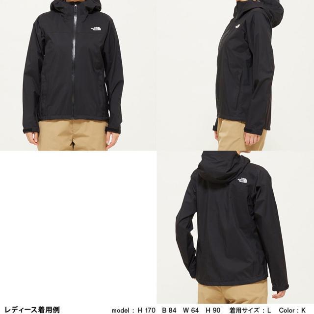 THE NORTH FACE(ザノースフェイス)のTHE NORTH FACE  ベンチャージャケット☆ レディースのジャケット/アウター(ナイロンジャケット)の商品写真