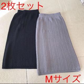 GU - ケーブルニットナロースカート ネイビー ブルー 2枚セット