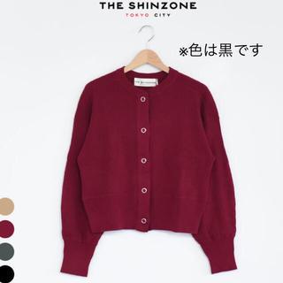 シンゾーン(Shinzone)のシンゾーン/ケープリンカーディガン 黒  新品未使用品(カーディガン)