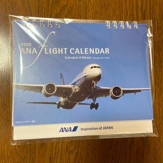 エーエヌエー(ゼンニッポンクウユ)(ANA(全日本空輸))の全日空 卓上カレンダー(カレンダー/スケジュール)