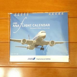 エーエヌエー(ゼンニッポンクウユ)(ANA(全日本空輸))のANA カレンダー 2020年版(カレンダー/スケジュール)