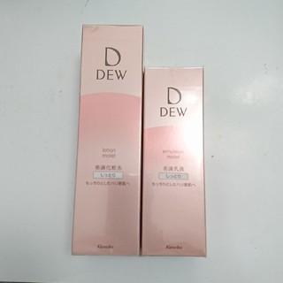 デュウ(DEW)のDEW 化粧水 乳液(化粧水 / ローション)