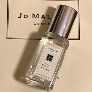 Jo Malone - JOMALONEワイルドブルーベル香水9mlジョーマローン