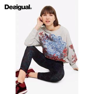DESIGUAL - デシグアル XL 冬春暖かいトップス 美品