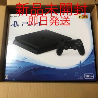 PlayStation4 - PlayStation4 ジェット・ブラック 500GB 新品未開封