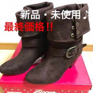 ★最終値下げ‼︎ ☆新品・未使用 2wayソフトブーツ LL ブラウン (ブーツ)