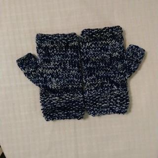 手編みの指なし手袋・9(手袋)