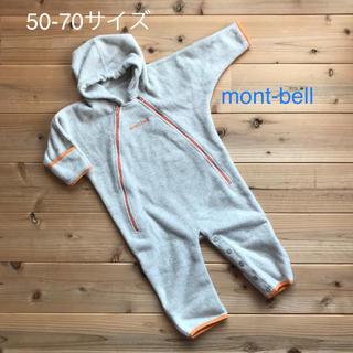 mont bell - mont-bell フリース カバーオール  50-70