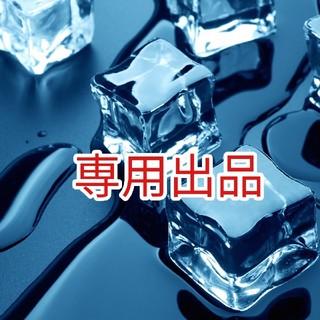 RMK - RMK リクイドファンデーション #201 SPF14/PA++ 30ml