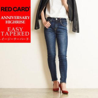 DEUXIEME CLASSE - RED CARD 26403HR 新作デニム size25 RA75