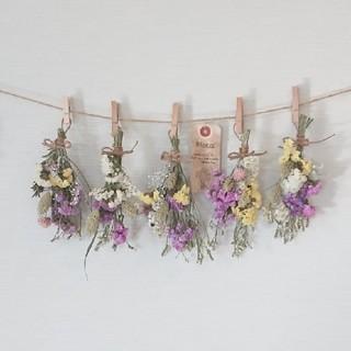 ボリューム ナチュラル小花のドライフラワースワッグ ガーランド/かすみ草(ドライフラワー)