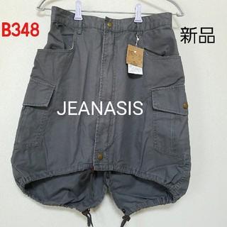 ジーナシス(JEANASIS)のB348♡新品 JEANASIS スカート(ミニスカート)