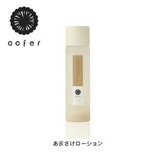 コスメキッチン(Cosme Kitchen)の新品 オーフェル あまざけローション (化粧水 / ローション)