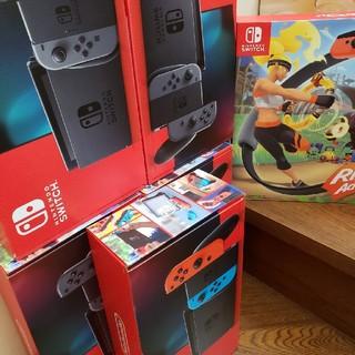 ニンテンドースイッチ(Nintendo Switch)の7台 ニンテンドースイッチ 本体など セット (家庭用ゲーム機本体)