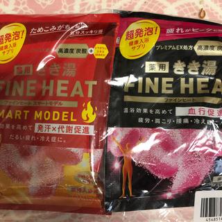 入浴剤 薬用 きき湯 FINE HEAT(入浴剤/バスソルト)