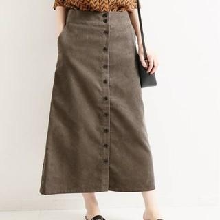 IENA - 前ボタンコールスカート