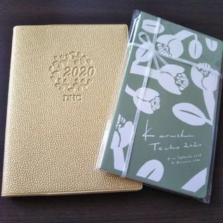 ディーエイチシー(DHC)のし〜ちゃん5807様専用☆ゴールド色のみ(手帳)