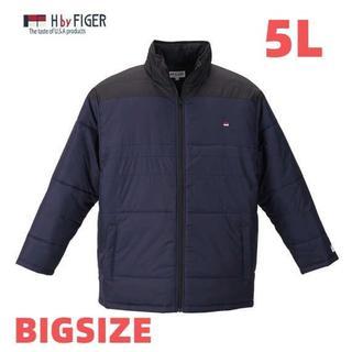中綿 ジャケット 大きいサイズ メンズ 5L 送料無料 エイチバイフィガー 新品(ブルゾン)