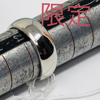 pt900 プラチナリング 13号 プラチナ無垢(リング(指輪))