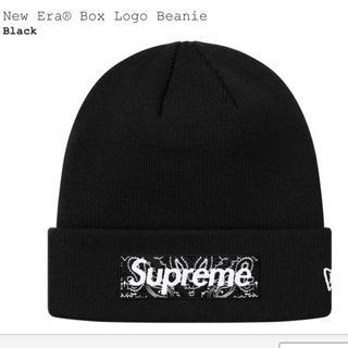 Supreme - supreme new era box logo beanie black