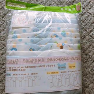 西松屋 - 新生児肌着 10点セット 年中素材 定価2.999-