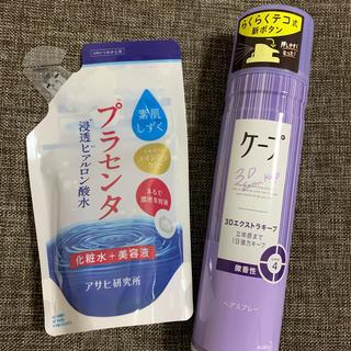 アサヒ(アサヒ)のケープ試し使い&素肌しずくプラセンタオールインワン新品♪(化粧水/ローション)